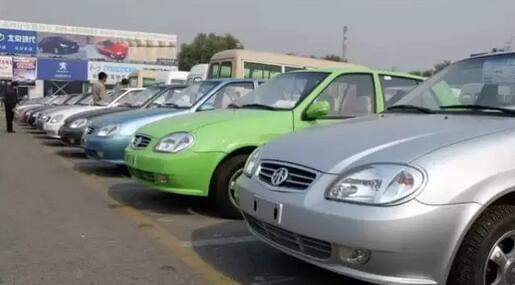 这家公司实现中国人汽车梦 如今连洗碗机都在转让