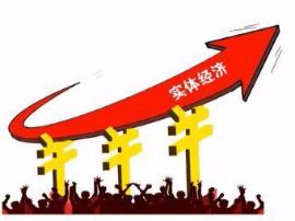 运城市推进实体经济转型发展大会召开