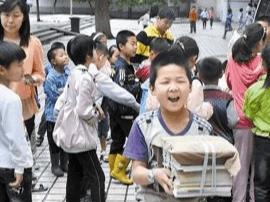 来邯务工人员孩子明年入学需在本月底前办居住证