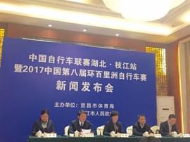 2017中国第八届环百里洲自行车赛四月开赛