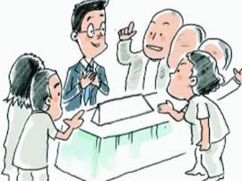 """陕州区大力开展""""法律服务进基层""""活动"""