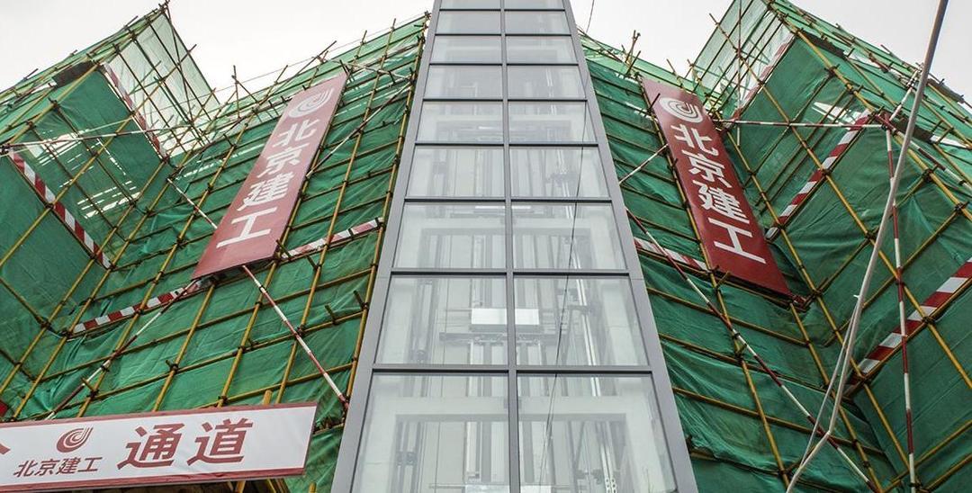 北京市老楼装电梯2018年再开工400部