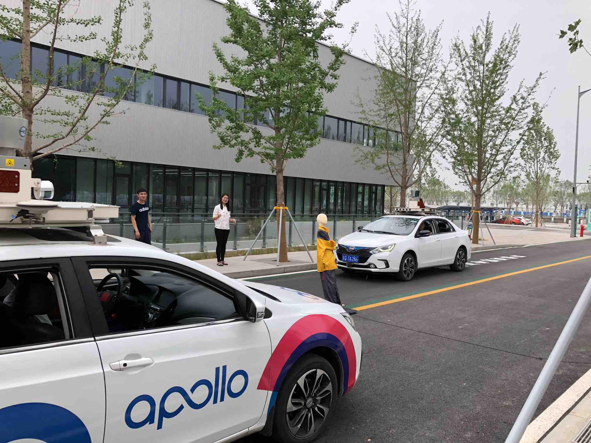 百度在雄安开展自动驾驶路测 打造智能出行城市
