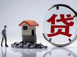 """上市银行房地产贷款增逾3600亿 """"工农中""""贡献过半"""