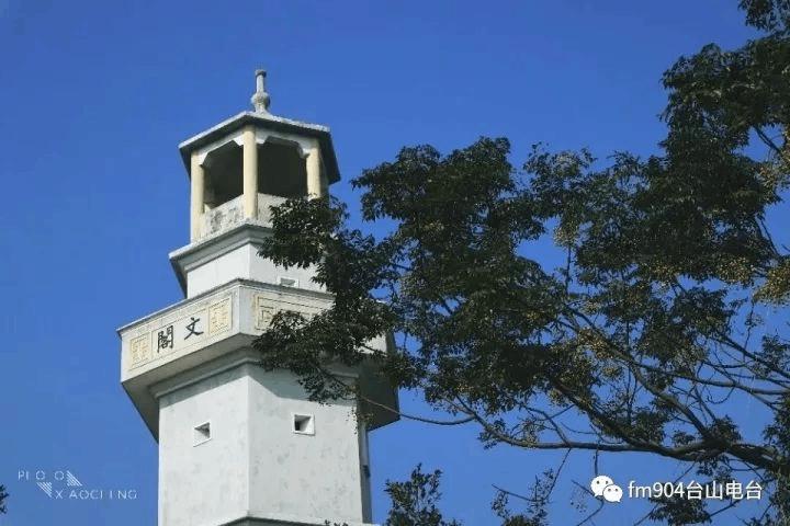 """白沙西村有两个古老的文化建筑 被誉为""""一文一武"""""""