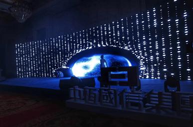 中国摩启动盛典暨5M生活发布会成功举办
