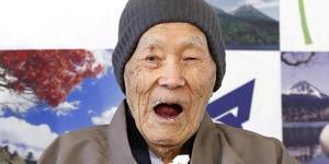 112岁日本老人成为世界最长寿男性