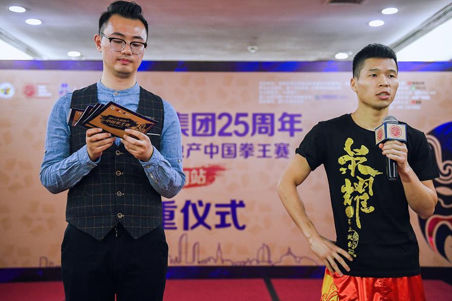 中国拳王赛厦门站称重仪式 吕斌何君君打口水战