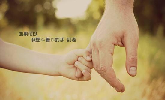 致父母——你陪我长大,我陪你变老