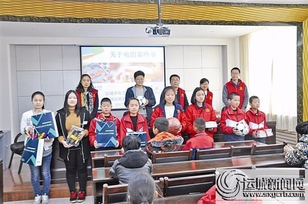 运城市供电公司学雷锋志愿活动走进特殊教育学校