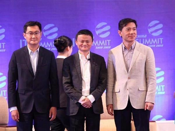 网曝首批回归A股独角兽企业名单:BATJ网易等8家