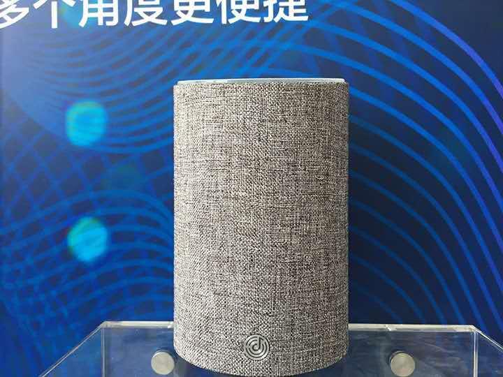 京东正式上市首款能自定义唤醒词的智能音箱