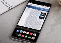 为了主打差异化,LG做了两个屏幕的滑盖手机