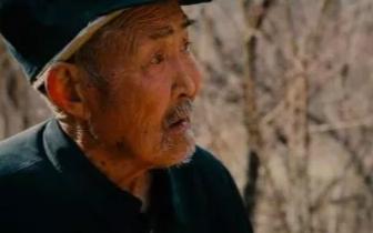 山西长治88岁老人坚持造林30年 种下20多万棵树