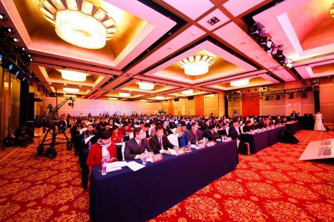国家战略与在线教育发展 2017中国国际远程与继续教育大会在京盛大召开