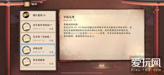 决战平安京