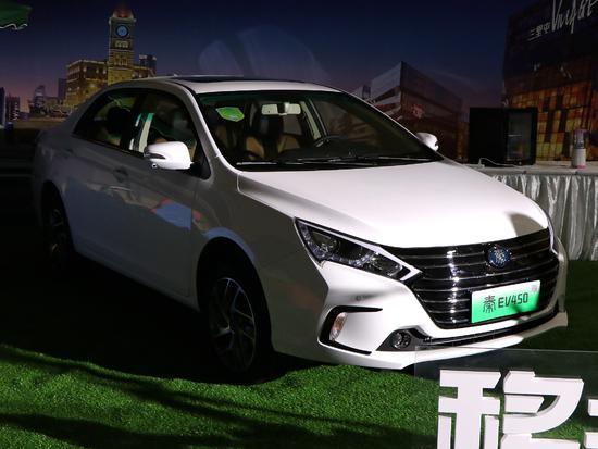 售XX万元起 比亚迪三款新能源车正式上市