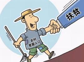 运城市委副书记王瑞宝调研夏县脱贫工作