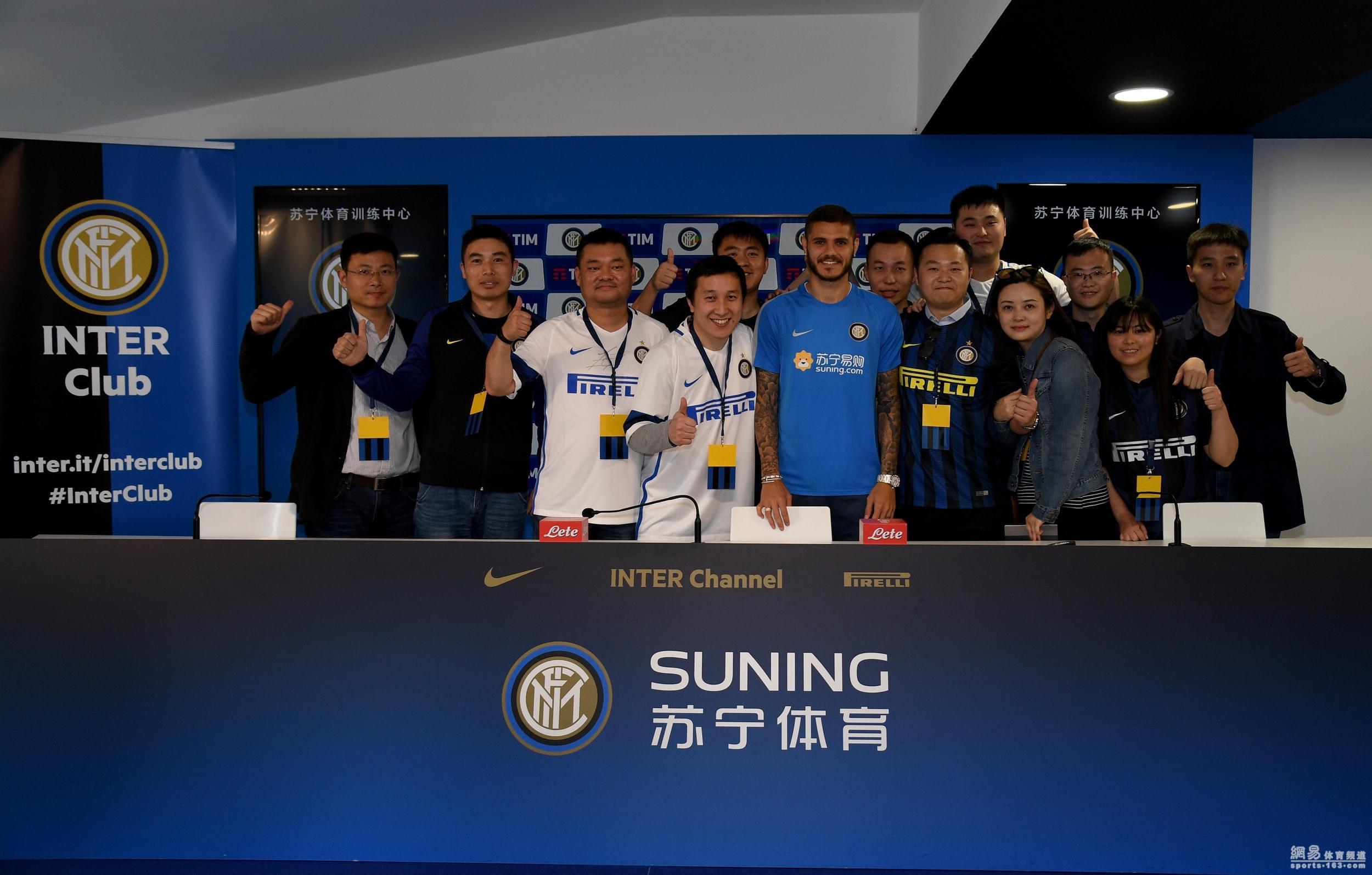 伊卡尔迪与中国国米球迷