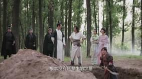 《热血长安2》放大招  盗梦空间版移魂案够烧脑