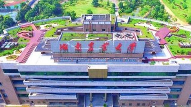 """屋顶戴上""""绿帽子"""" 长沙掀起绿化建筑热"""