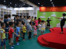 南海区图书馆服务宣传周活动精彩纷呈
