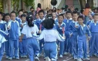 深圳学位紧张 民办学校或将与公办同时同平台招生?
