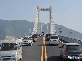南澳大桥于今日6时30分恢复正常通车!