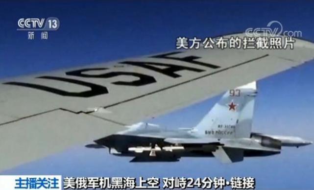 美俄军机黑海上空相遇 最近距离仅15米对峙24分钟