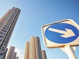 楼市泡沫挤出:上市公司从囤房转向卖房是好事