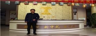泉府公馆营销总监—王思