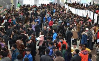 内蒙古春季大型人才交流会3月31日举办