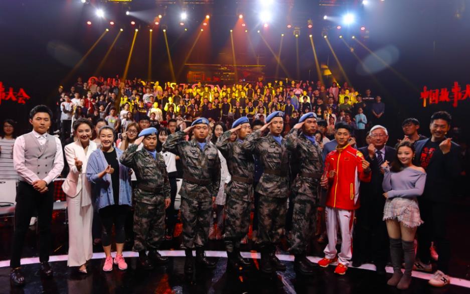 《中国故事大会2》维和军人展中国军魂