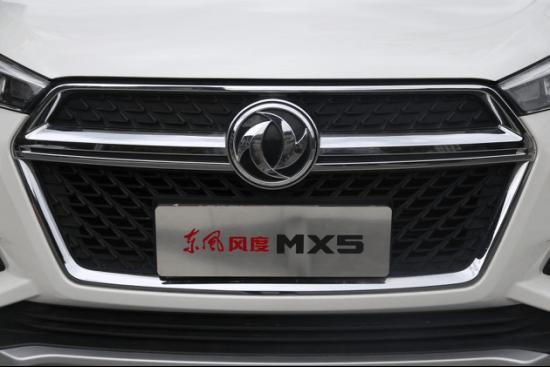 务实的居家派  网易汽车试驾东风风度MX5