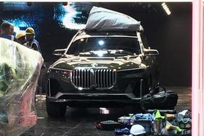宝马X7概念车展前曝光
