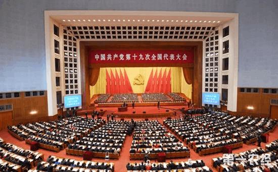 习近平:第二轮土地承包到期后再延长三十年