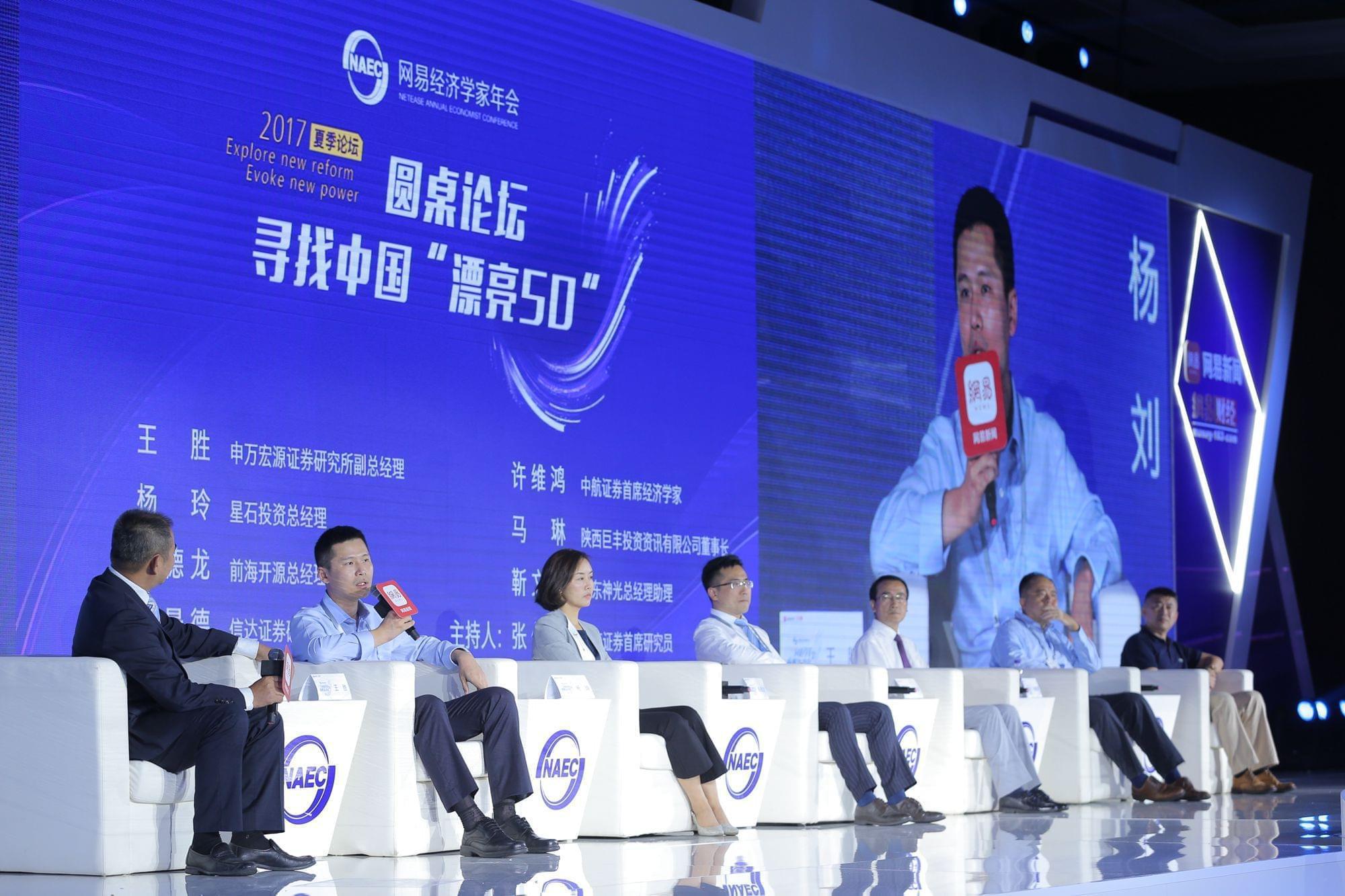 """王胜:中国所谓的""""漂亮50""""其实是全球牛市一部分"""