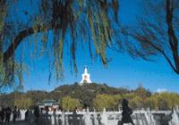 环保部:京津冀11月空气质量改善 北京PM2.5降一