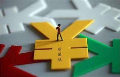 国企改制重组免征土地增值税