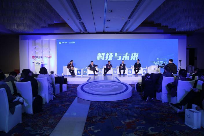 圆桌对话:科技与未来