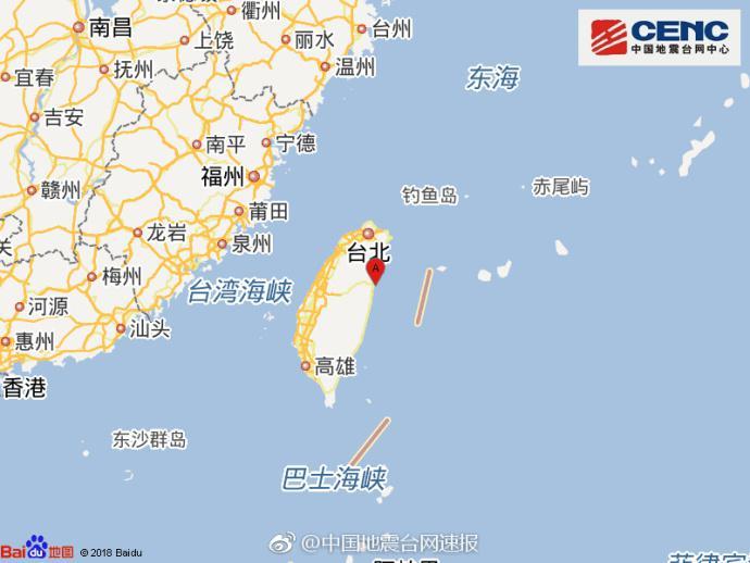 中国台湾附近发生4.2级左右地震