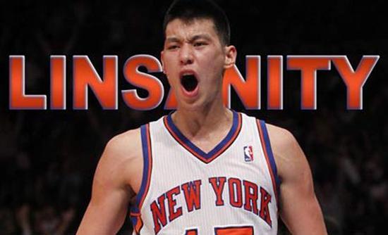 揭NBA赛前最神秘仪式 据说是它成就了林疯狂 还让勇骑成兄弟