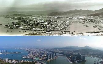 海南城市的变迁