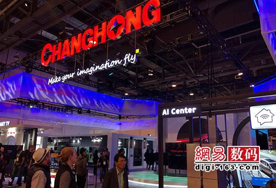 长虹CES上发布全球首款家用三色4K激光影院