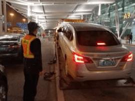 滴滴司机载客到白云机场被查 车辆当场被拖走