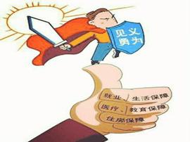 周口救人的哥获杭州市见义勇为积极分子称号