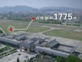 梅县机场30年的历程 拉近了我们与世界的距离!