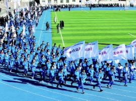 全国学生运动会倒计时1000天 冬季长跑活动启动