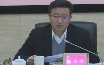 垫江书记蒲彬彬:确保社会大局和谐稳定