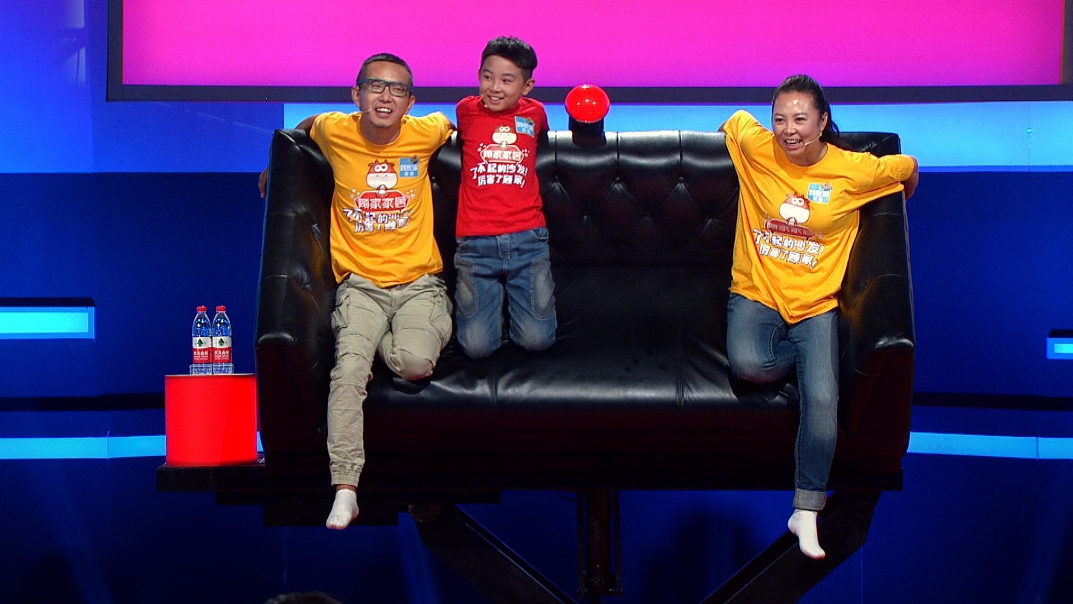 父母QQ相识 《了不起的沙发》诞生蝉联六轮擂主